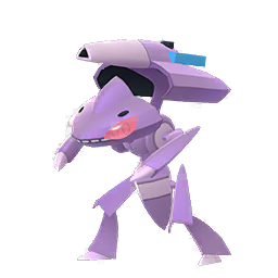 Genesect Douse Drive